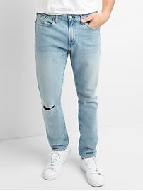 Skinny fit destructed jeans (4-way stretch)