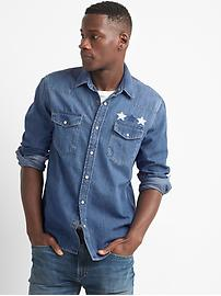 Americana denim western slim fit shirt