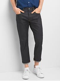 Selvedge slim fit wader jeans (stretch)