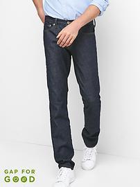 Jeans coupe moulante