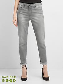 Jeans à taille basse moyenne d'aspect usé, coupe girlfriend parfaite