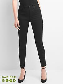 Super High Rise True Skinny Jeans in Everblack