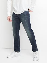 Jean coupe cintrée (extensible)