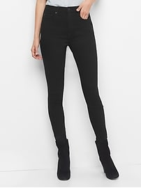 Super high rise true skinny jeans