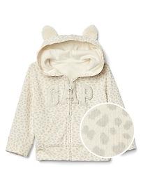 Cheetah logo zip hoodie