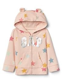 Starry logo zip hoodie