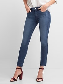 Mid Rise True Skinny Jeans in Super Slimming