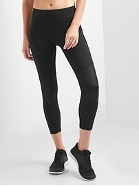 gFast high rise quilted Blackout 7/8 leggings