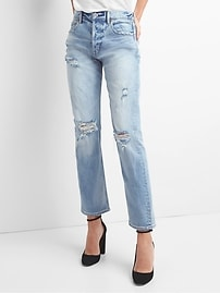 Cone Denim&#174 Super High Rise Straight Jeans with Destruction
