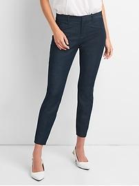 Signature Skinny Ankle Pants