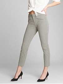 Signature Skinny Ankle Pants in Heathered Twill
