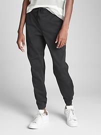 Pantalon d'entraînement militaire avec GapFlex