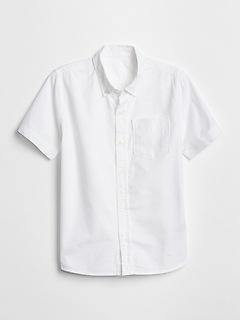 Chemise oxford d'uniforme boutonnée à manches courtes (enfant)