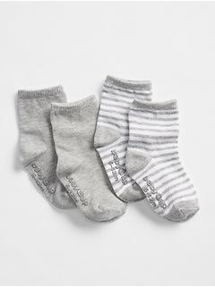 Chaussettes rayées pour bébé (paquet de deux)