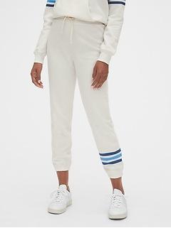 Pantalon d'entraînement à rayures