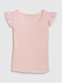 T-shirt à manches à volants à œillets pour tout-petit