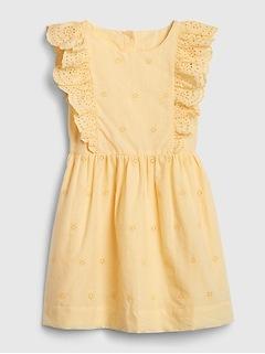 Toddler Eyelet Ruffle Dress