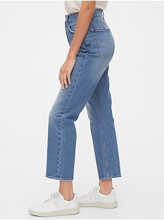 High Rise Curvy Cheeky Straight Jeans