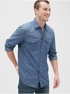 Print Denim Shirt in Slim Fit