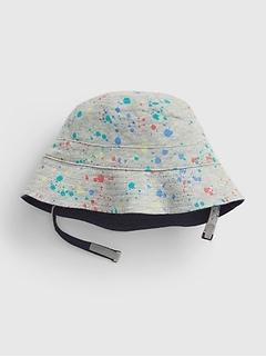 Chapeau de soleil réversible pour bébé