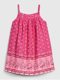 Baby Sleeveless Dress