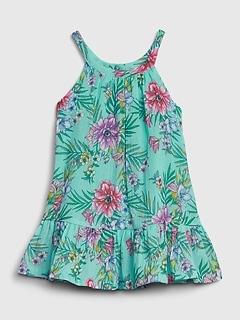 Baby Floral Halter Dress