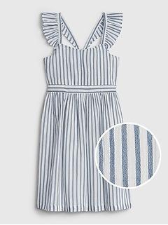 Kids Flutter Striped Dress