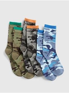 Chaussettes à imprimé camouflage pour enfant (paquet de 3paires)