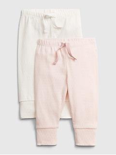 Pantalon à enfiler en coton biologique pour bébé (paquet de2)