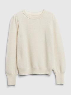 Kids Seed Stitch Sweater