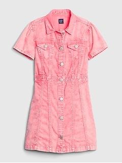 Kids Pink Denim Dress
