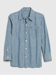 Chemise boutonnée en cambrai pour enfant