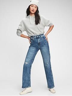 High Rise Destructed Vintage Flare Jeans