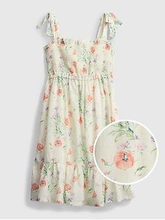 Kids Smocked Floral Dress
