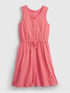 Kids Button-Front Dress