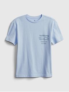 Kids Gen Good T-Shirt