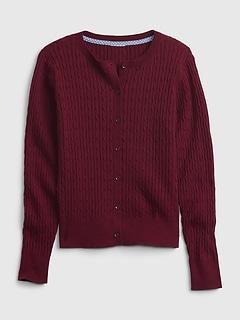 Kids 100% Organic Cotton Uniform Cardigan
