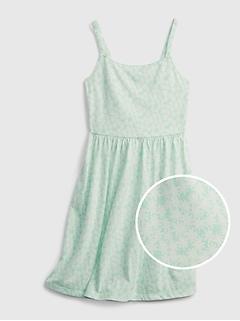 Kids Twist Back Dress