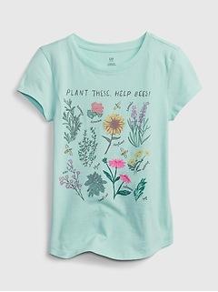 Kids 100% Organic Cotton T-Shirt