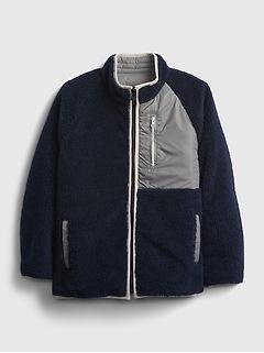 Kids Reversible Sherpa Jacket