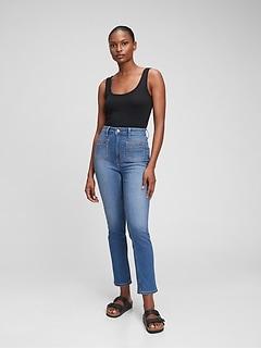Sky High Rise Vintage Slim Jeans