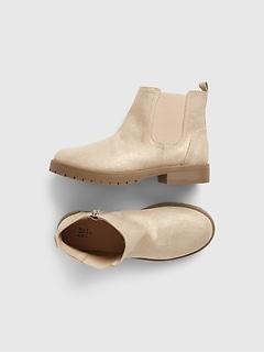 Kids Metallic Boots
